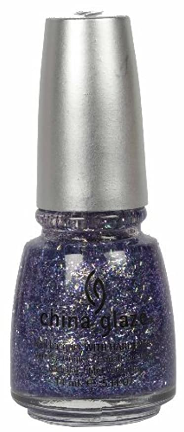メンバー副詞ホイールCHINA GLAZE Glitter Nail Lacquer with Nail Hardner - Marry A Millionaire (DC) (並行輸入品)