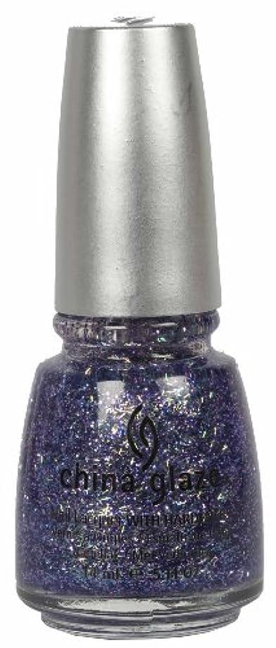 中薬用産地CHINA GLAZE Glitter Nail Lacquer with Nail Hardner - Marry A Millionaire (DC) (並行輸入品)