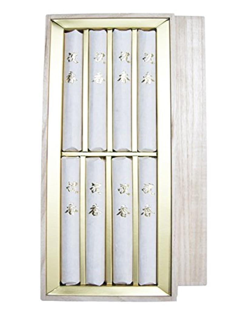 レイアウト竜巻前淡路梅薫堂のご進物用線香 御線香贈答用 お線香ギフト 日本製 お供え物 高級品 高級線香 沈香 侘び寂び 桐箱 agarwood incense sticks wabisabi マケプレプライム #818