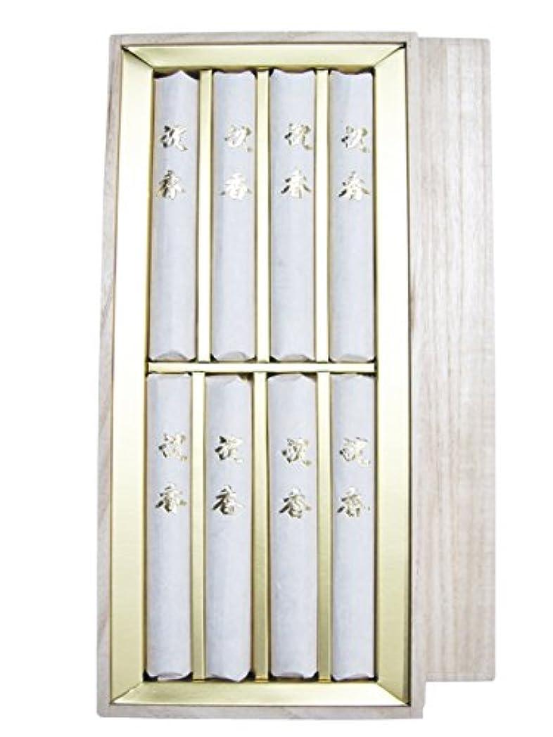 手伝う徴収スロット淡路梅薫堂のご進物用線香 御線香贈答用 お線香ギフト 日本製 お供え物 高級品 高級線香 沈香 侘び寂び 桐箱 agarwood incense sticks wabisabi マケプレプライム #818