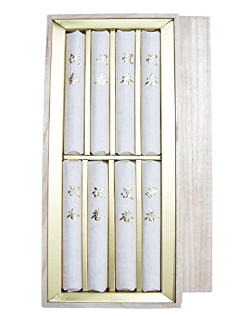 履歴書アルカトラズ島リスク淡路梅薫堂のご進物用線香 御線香贈答用 お線香ギフト 日本製 お供え物 高級品 高級線香 沈香 侘び寂び 桐箱 agarwood incense sticks wabisabi マケプレプライム #818