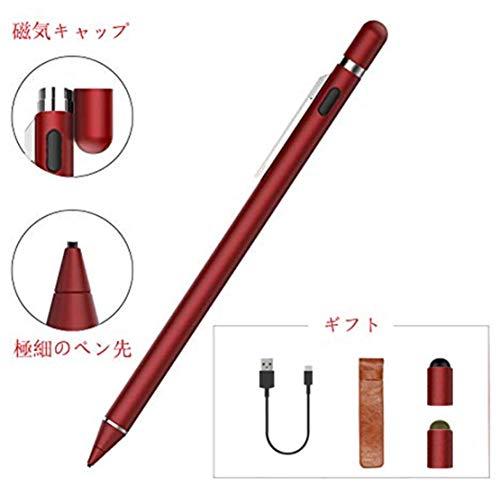 タッチペン Kecow マインドタッチ 極細ペン先 1.45...