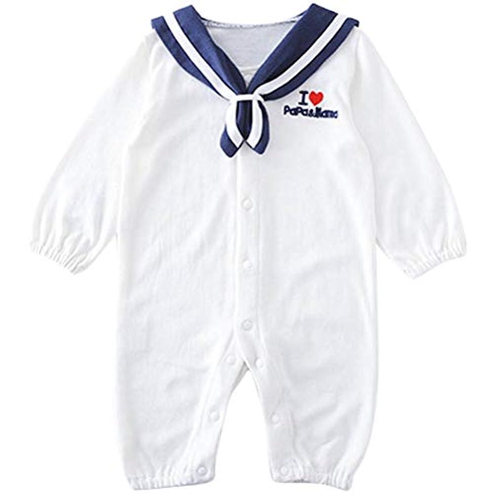 自動車スクラップ宇宙ARABOYO ベビー ロンパース 前開き 新生児 肌着 白 女の子 男の子 洋服 綿 可愛い セーラー風 (60,70,80)