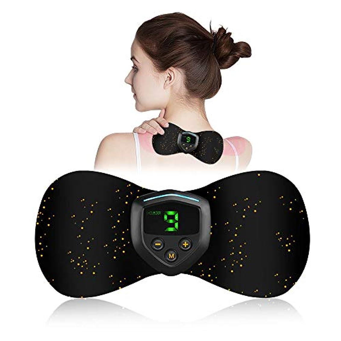 特異な常習者元気なマッサージパッドマッサージャー EMS マッサージ機 ボディ マッサージ 肩マッサージャー血行促進 肩こり 筋肉痛 関節痛 神経痛 痛みを緩和USB充電式 9つモード 6段階調節 薄型 軽量 ブラック
