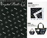 Crystal Ball / GARCIA MARQUEZ gauche PREMIUM BOOK Vol.2