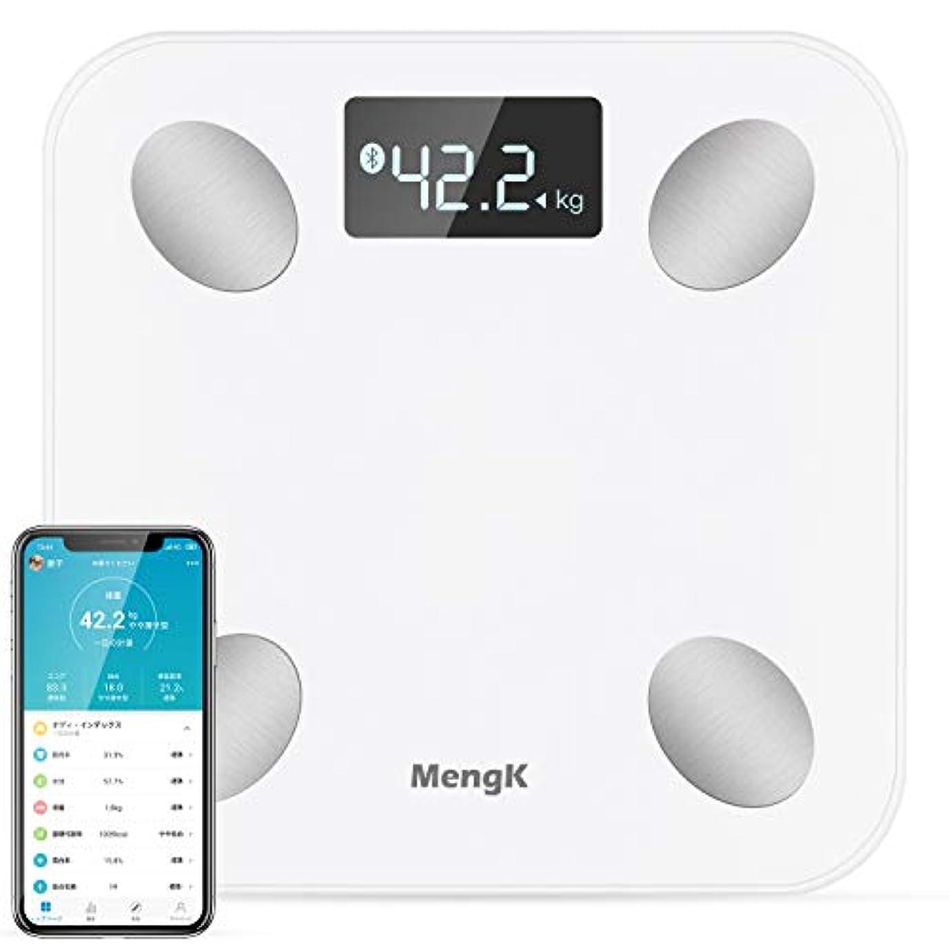 誰でも器用生産的体重計?体組成計 体脂肪計 体組成計 体重計 MENGK BMI/体脂肪率/体水分率/骨量/基礎代謝量など16種測量デター iOS/Androidアプリで健康管理 肥満予防?体重管理 Bluetooth対応 カラダスキャン...
