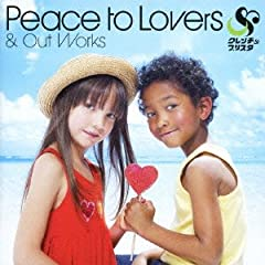 Clench & Blistah「二人のTrue Love Story peace to miray」のジャケット画像