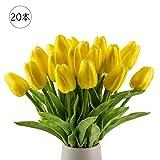 造花 枯れない花 チューリップ 造花 インテリア ギフト 大切な人へ感謝の気持ちを伝える 花束 インテリア造花アートフラワー シルク製造花 20本 黄色 家、事務所、店、喫茶店、結婚式、パーティーなど様々の応用場所