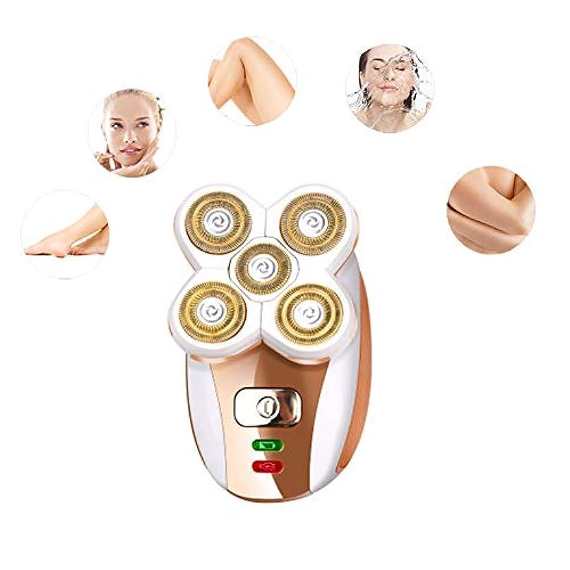 採用レギュラー任命する女性用電気脱毛器、ポータブル多機能無痛脱毛器、防水充電式レディース脱毛器