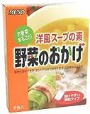ムソー 洋風スープの素 野菜のおかげ 8包