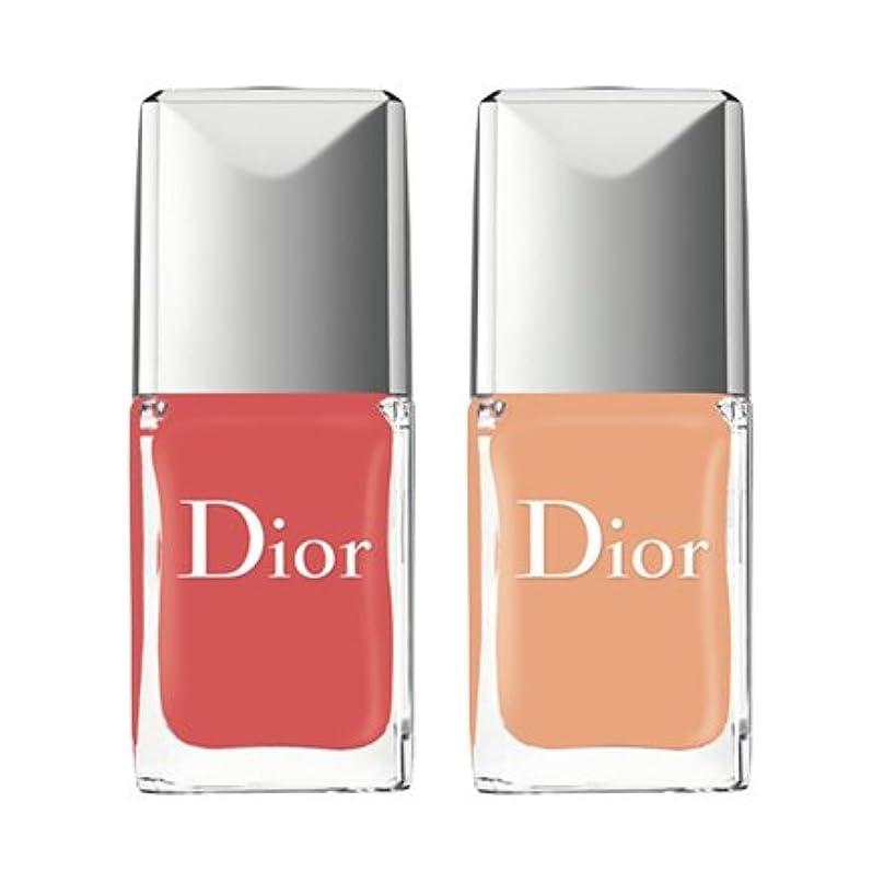 クリスチャン?ディオール / Dior ヴェルニ ポルカ ドット デュオ #002 コンフェティ [並行輸入品]
