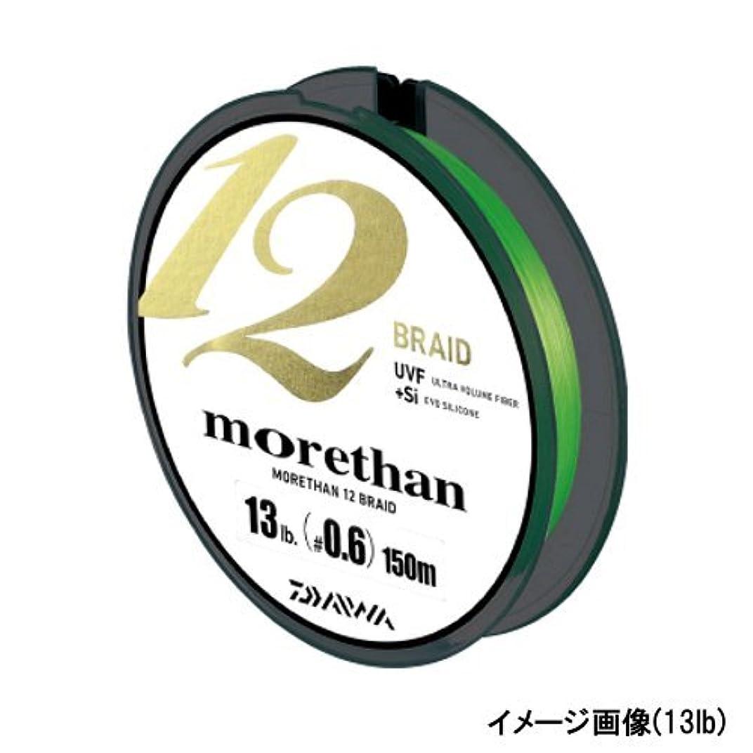 必需品ボタン自宅でダイワ(Daiwa) PEライン シーバス モアザン 12ブレイド 150m 0.8号 16lb ライムグリーン