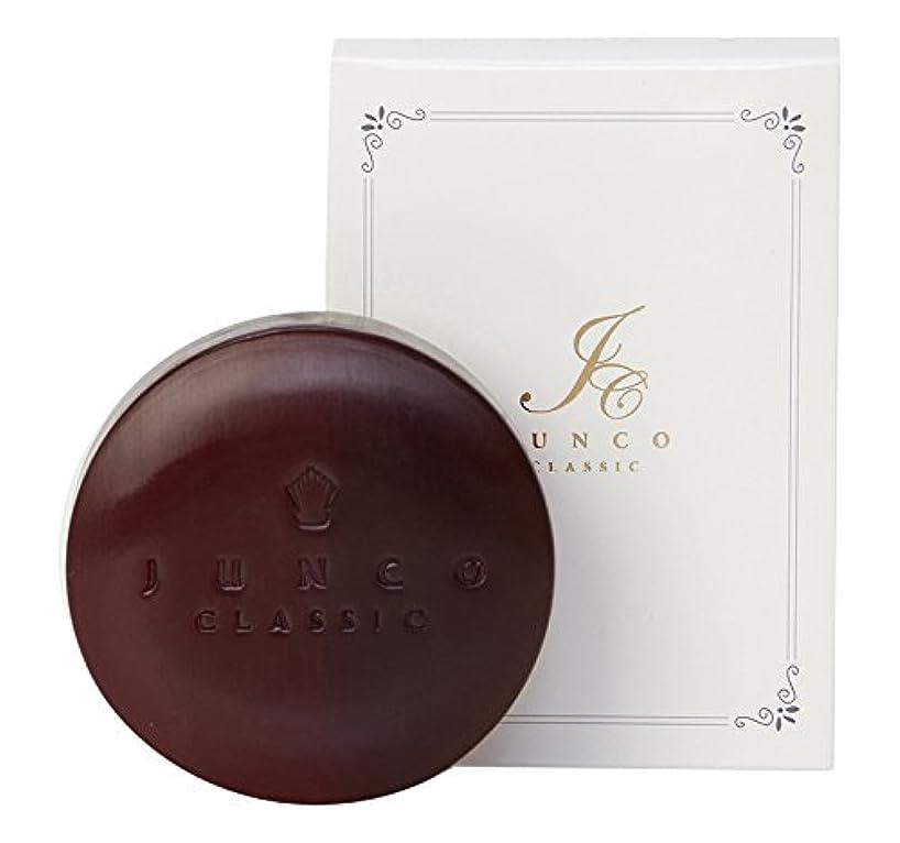 採用くちばし腐食するEI JUNCO CLASSIC SOAP 100g