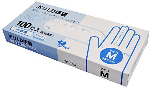 やなぎプロダクツ 使い捨て ポリLD手袋 半透明 左右兼用 Mサイズ 100枚入 食品衛生法規格基準適合品 TB-153