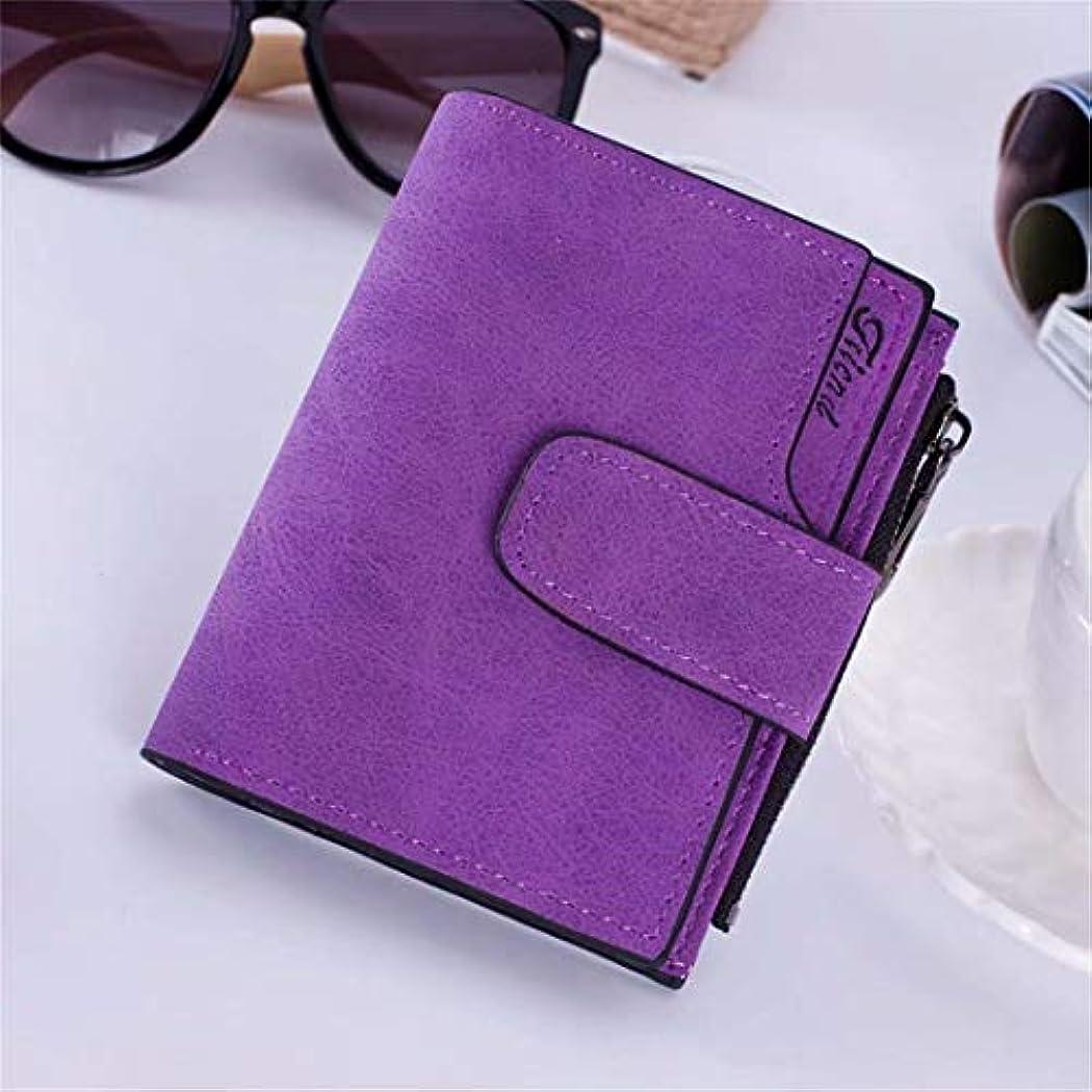 そうでなければ間欠女性七里の香 レディース 可愛い 折りたたみ財布 二つ折り財布 シングルジッパー ウォレット