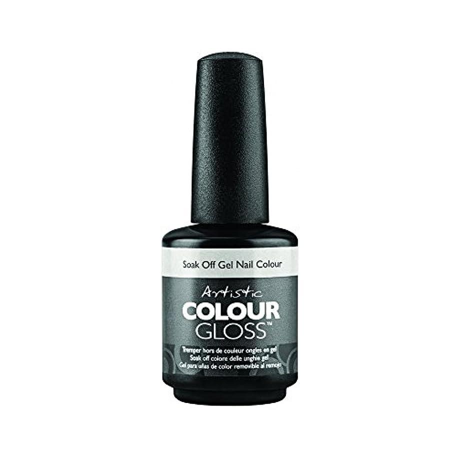 札入れ普遍的な火炎Artistic Colour Gloss - Covered in Lace - 0.5oz / 15ml