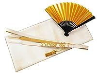礼装用 正絹 手組紐 織細金銀糸使用 帯締め 縫取り 帯揚げ 金銀扇子 亀 4点セット 留袖用 桐箱入り (松(t-9))