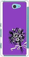 sslink SOL25 Xperia ZL2 エクスペリア ハードケース ca1090-3 花束 Flower スマホ ケース スマートフォン カバー カスタム ジャケット au