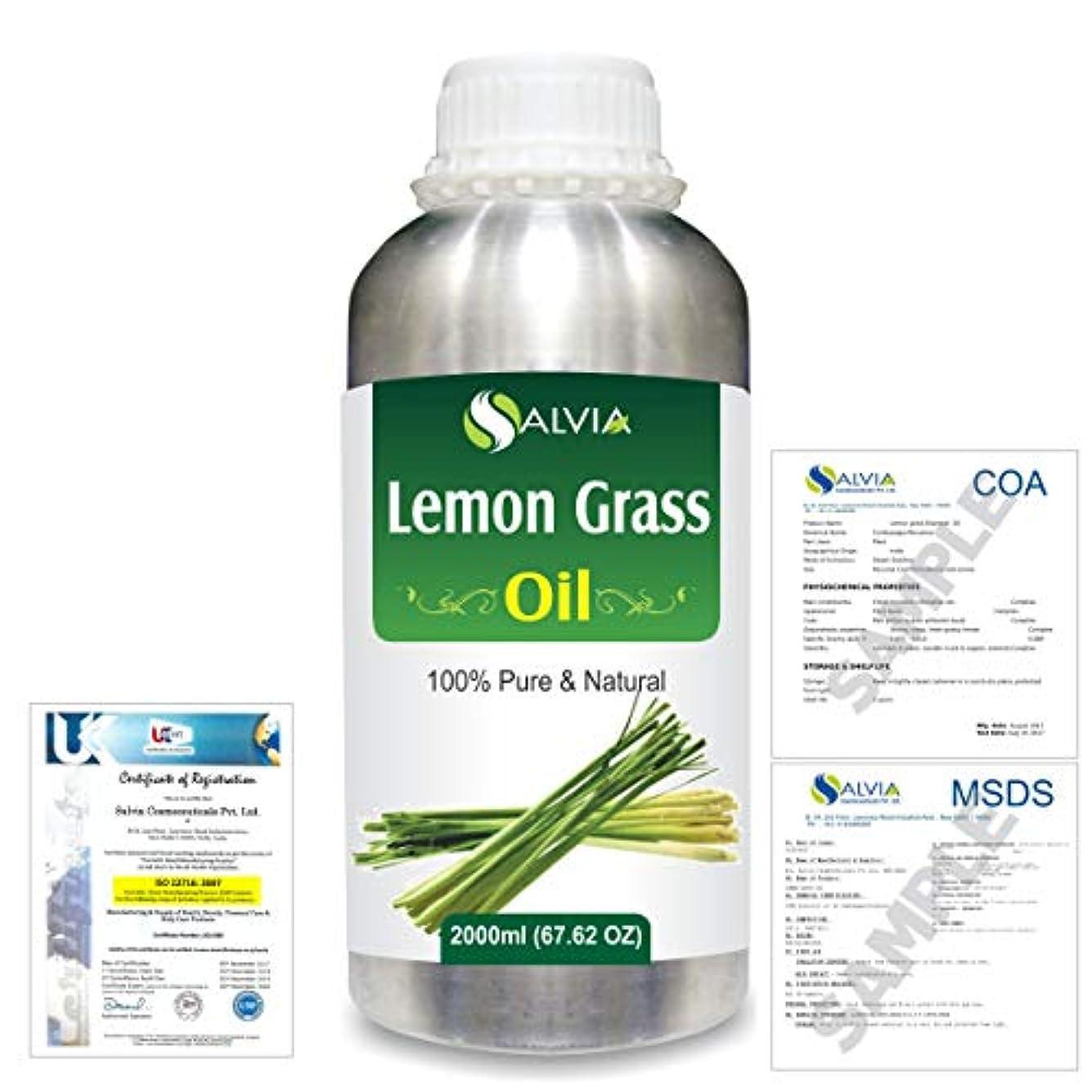 キャプショントロリーバス感謝しているLemon Grass (Cymbopogon citrates) 100% Natural Pure Essential Oil 2000ml/67 fl.oz.