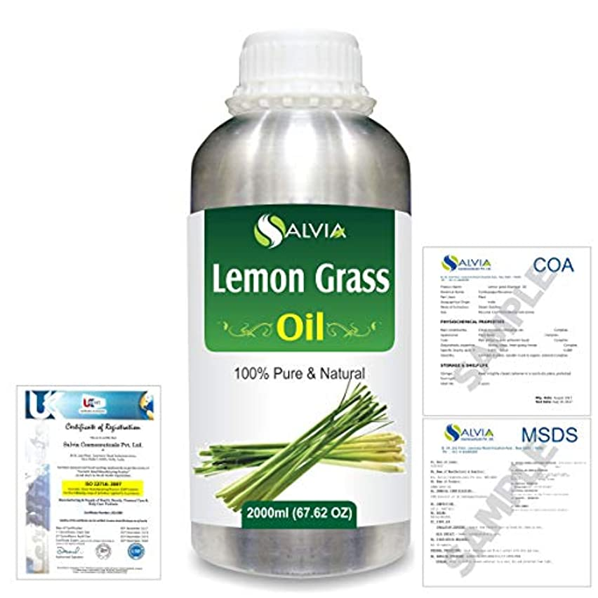取り消す禁輸飲食店Lemon Grass (Cymbopogon citrates) 100% Natural Pure Essential Oil 2000ml/67 fl.oz.