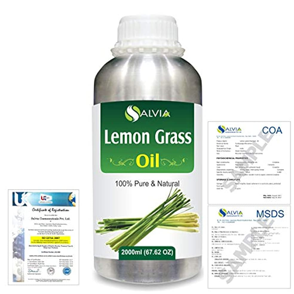 うまノーブル素敵なLemon Grass (Cymbopogon citrates) 100% Natural Pure Essential Oil 2000ml/67 fl.oz.