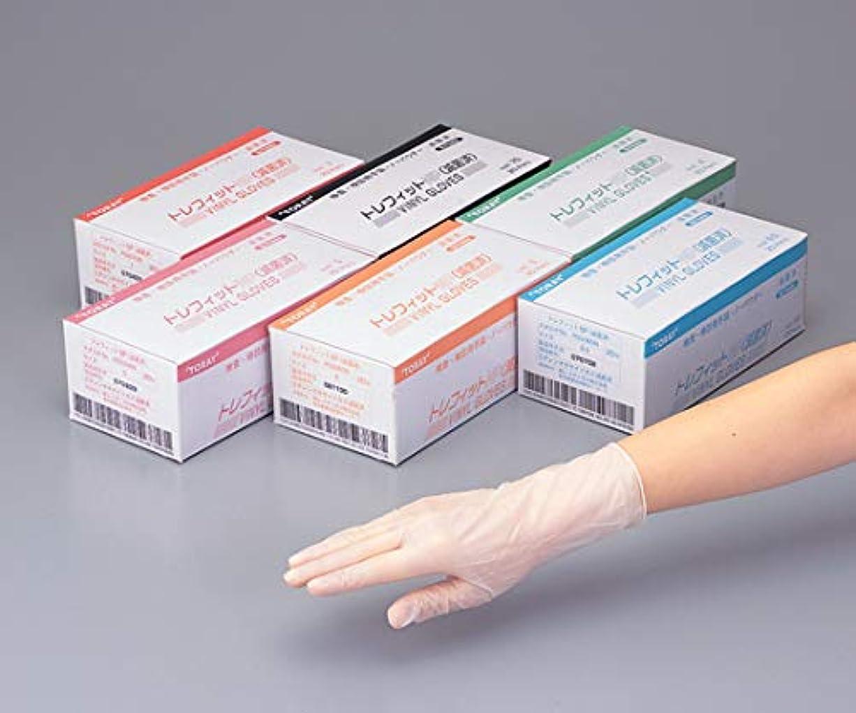 化合物プロフィールステップトレフィット手袋PG5070N 20双入