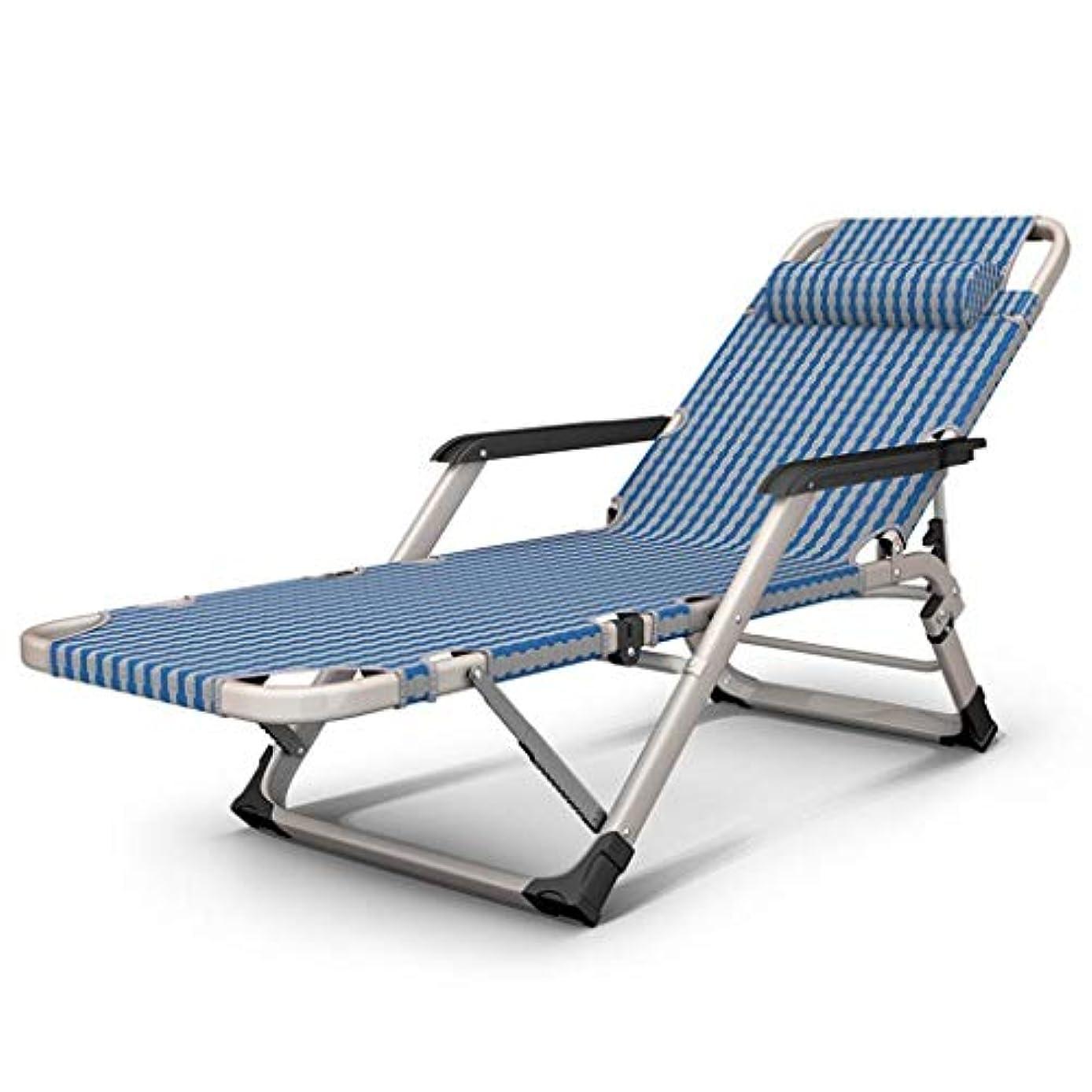 許さない蛇行貫入ファッションサンラウンジャーデッキチェア夏のオフィスランチブレイク仮眠ベッド折りたたみシングルアダルトベッド付き便利な省スペース