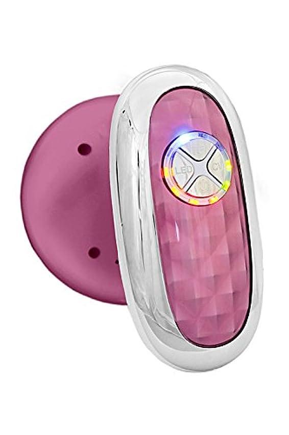 革新賭け豊かなキャビテーション 美ルル キャビアップ 家庭用 ボディケア セルライト 脂肪 痩身 belulu Cavi Up (ピンク)