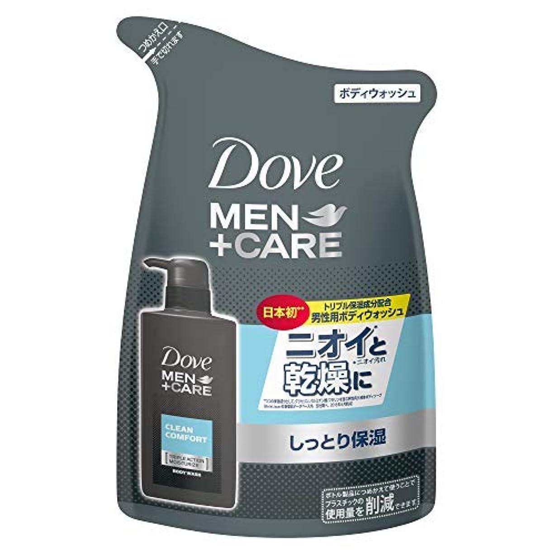 石膏重量新鮮なダヴメン+ケア(ダヴメンプラスケア) ボディウォッシュ クリーンコンフォート つめかえ用 × 8個セット