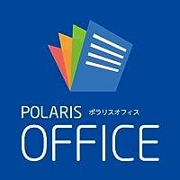 Polaris Office |ダウンロード版