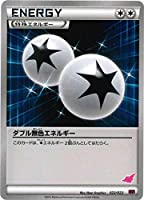 【ダブル無色エネルギー】 022/022 ポケモンカードXY [エンブオーEX VS トゲキッスEX]