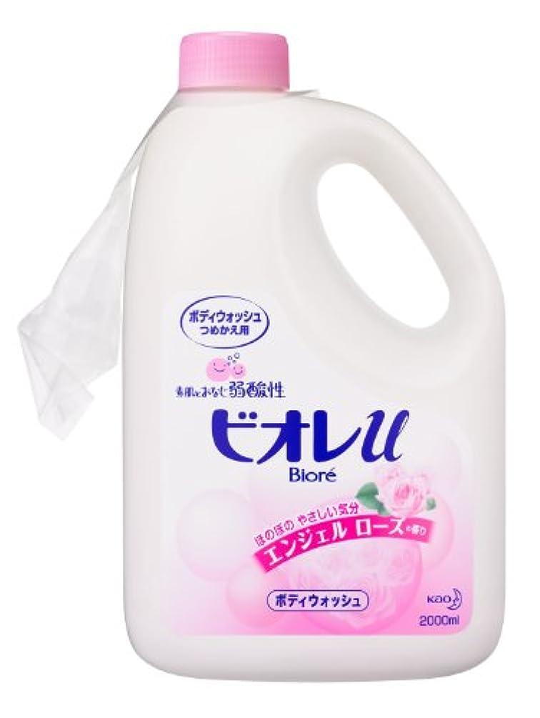 摩擦核頂点【限定商品】ビオレuエンジェルローズの香りつめかえ2L