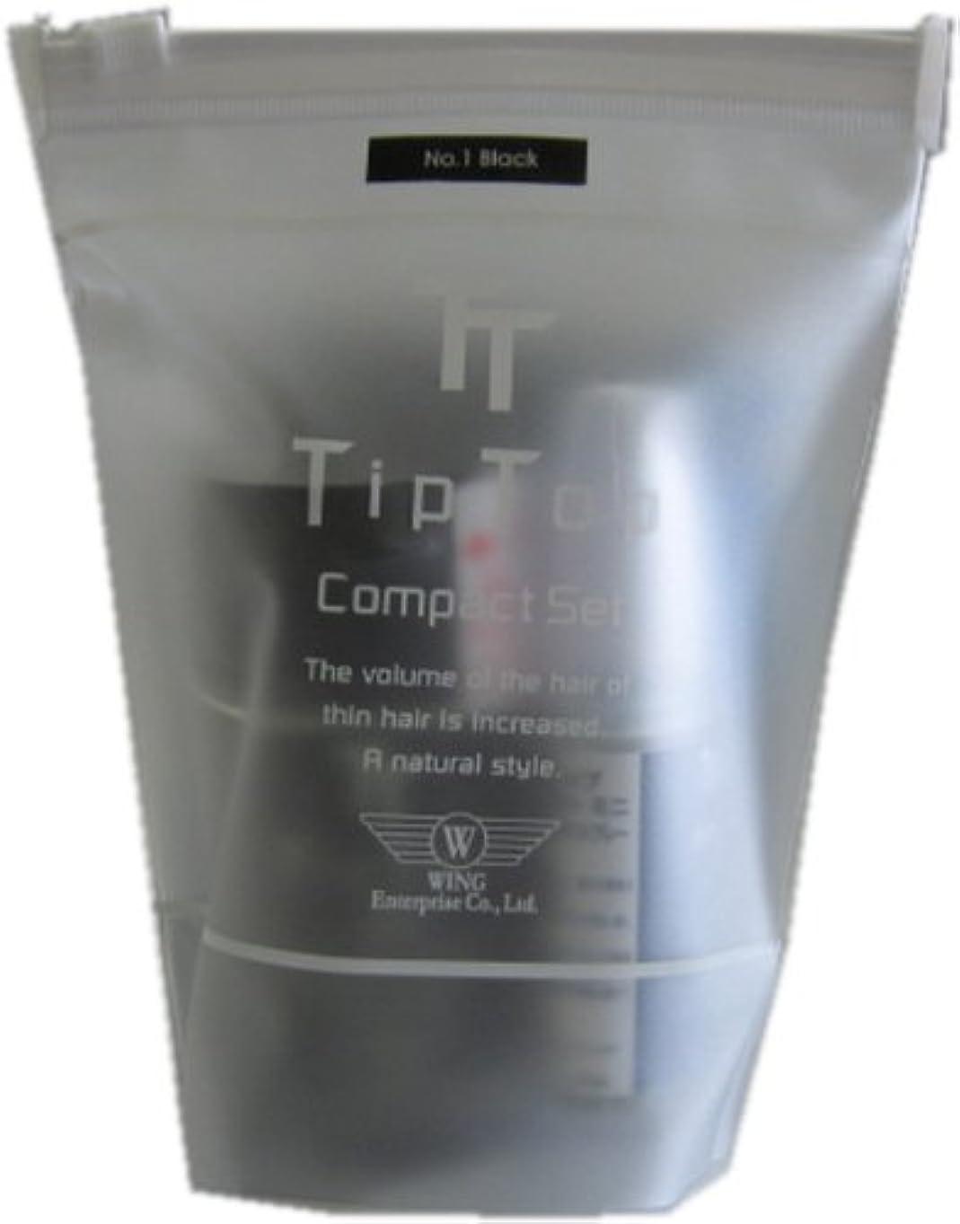 削るモードリン名前ティップトップコンパクトセット NO1 ブラック