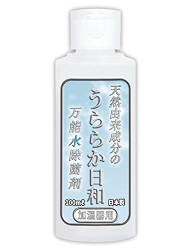 【加湿器 除菌剤/天然由来成分/水の除菌...