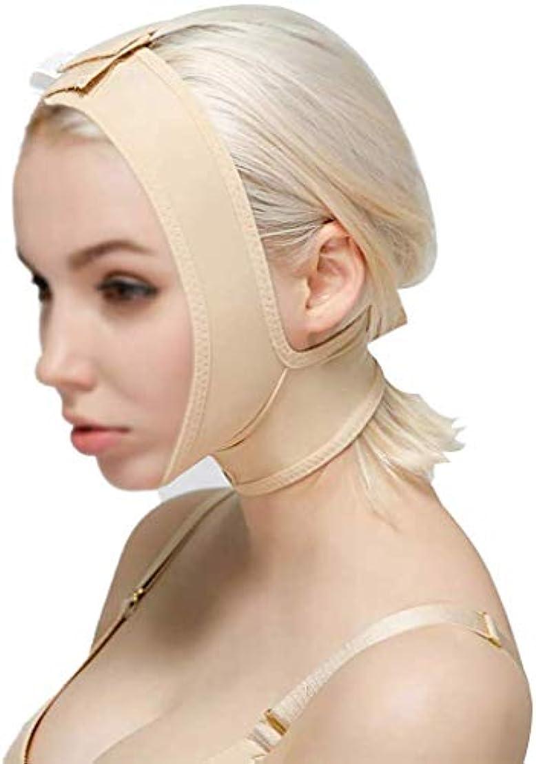 前奏曲シャワーあいまいさ美しさと実用的な顔と首のリフト、減量術後の弾性スリーブジョーセットフェイスアーティファクトVフェイスフェイシャルフェイスバンドルダブルチンシンフェイスウィッグ(サイズ:L)