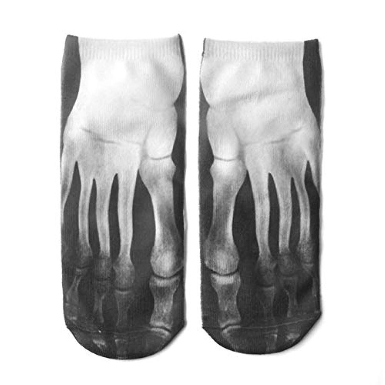 触手アラート束ねるDeeploveUU 3d印刷肉スケルトン多様なパターンソックス弾性ボートソックスクリエイティブ人格快適な面白い靴下用女性