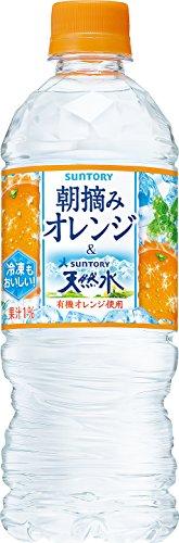 サントリー 朝摘みオレンジ&南アルプスの天然水(冷凍兼用) ...
