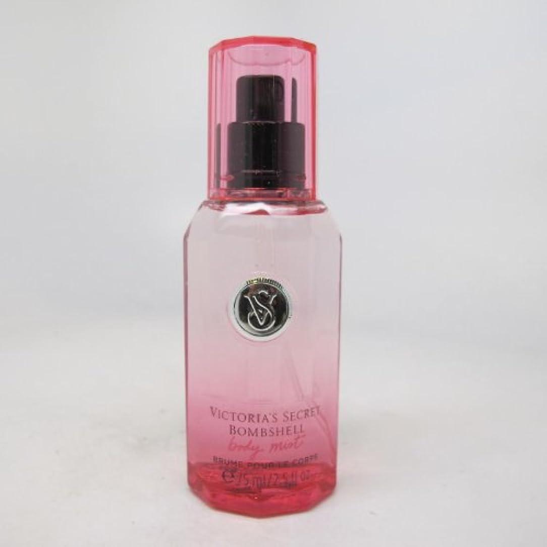 類推違反期待Bombshell (ボム シェル) 2.5 oz (75ml) Body Mist by Victoria Secret for Women[海外直送品]