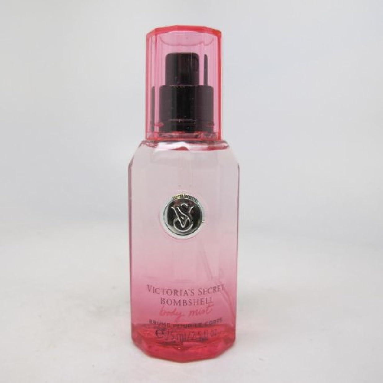 インタビューライフルペリスコープBombshell (ボム シェル) 2.5 oz (75ml) Body Mist by Victoria Secret for Women[海外直送品]