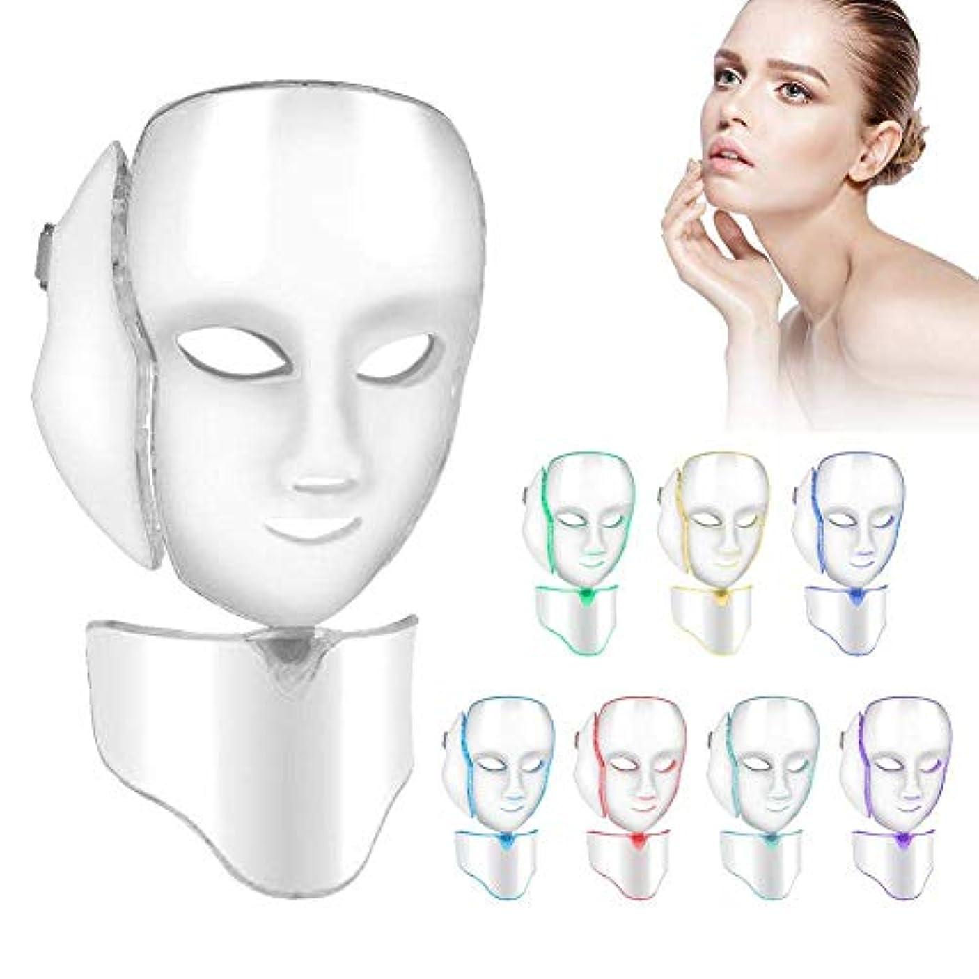 批判するマナープライバシー7色ledフェイスネックマスク/女性フェイスネックスキンアンチエイジングスパ肌の若返りフェイシャルしわ除去美容院