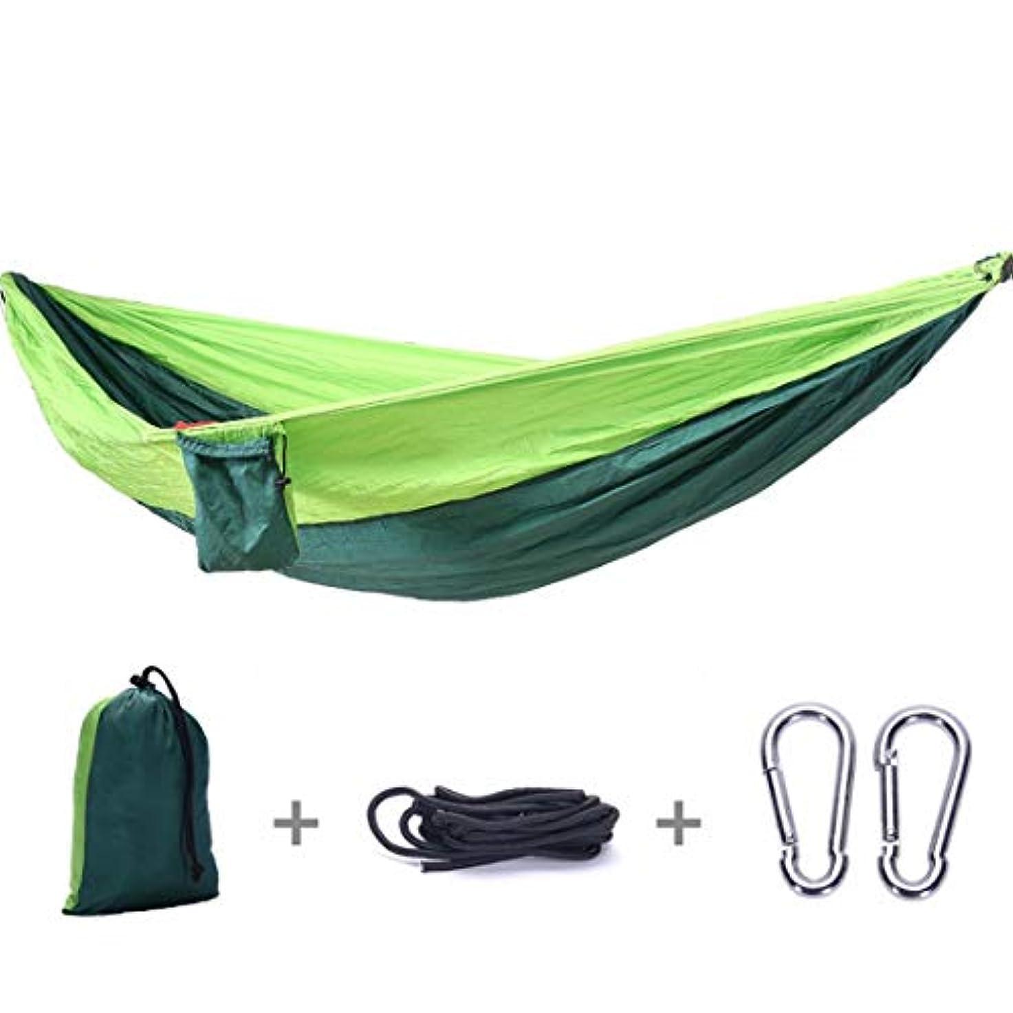 フリッパー札入れ母性Koloeplf キャンプ、庭、野外活動のための屋外のパラシュートのハンモックのナイロンハンモックの二重軽いハンモック (Color : 5)