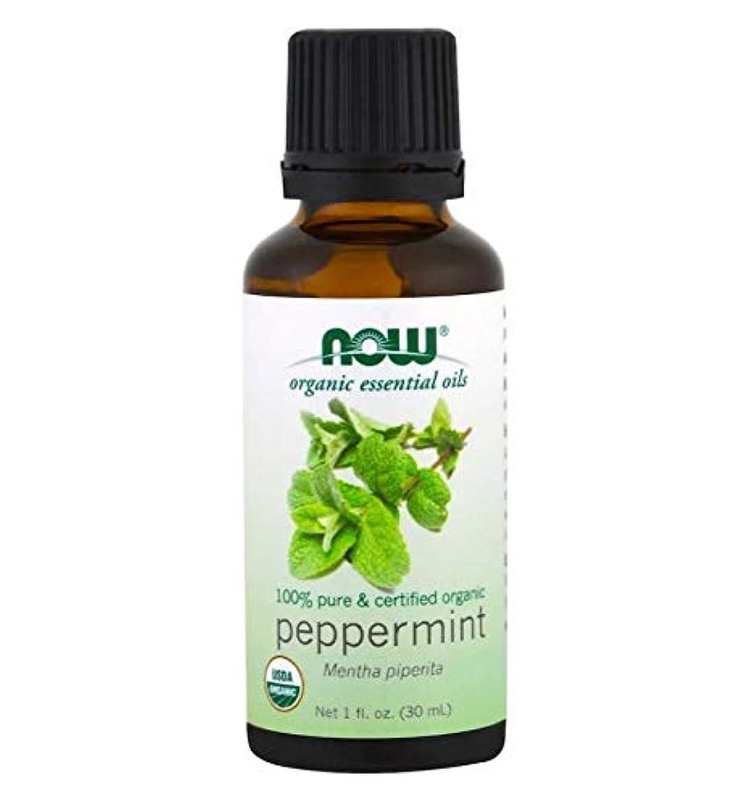 不運バズセンチメンタルNow Foods Certified Organic Peppermint Oil 1 fl oz [並行輸入品]