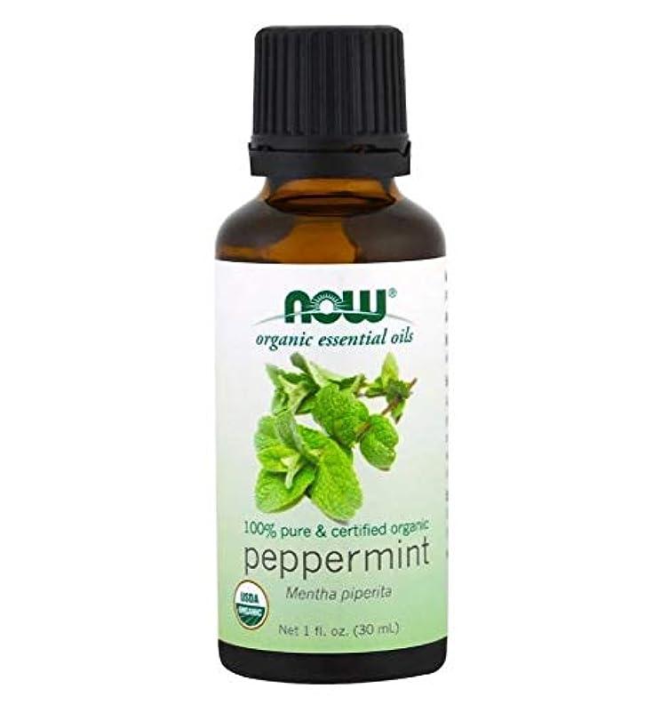 連鎖ポイントほのめかすNow Foods Certified Organic Peppermint Oil 1 fl oz [並行輸入品]