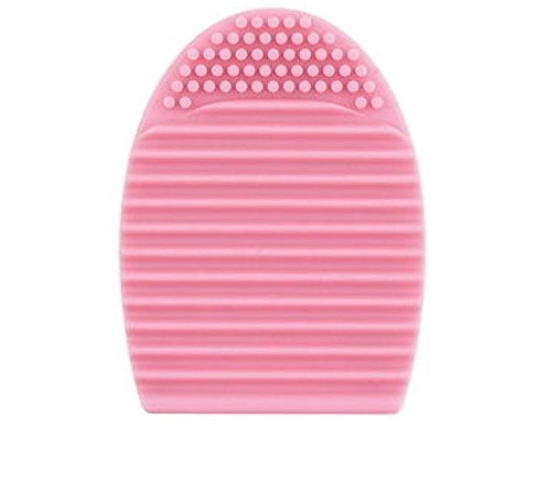 航空便並外れてピークオリジナルBrushegg - シリコーン化粧品メイクアップブラシツール(ピンク) (ピンク)
