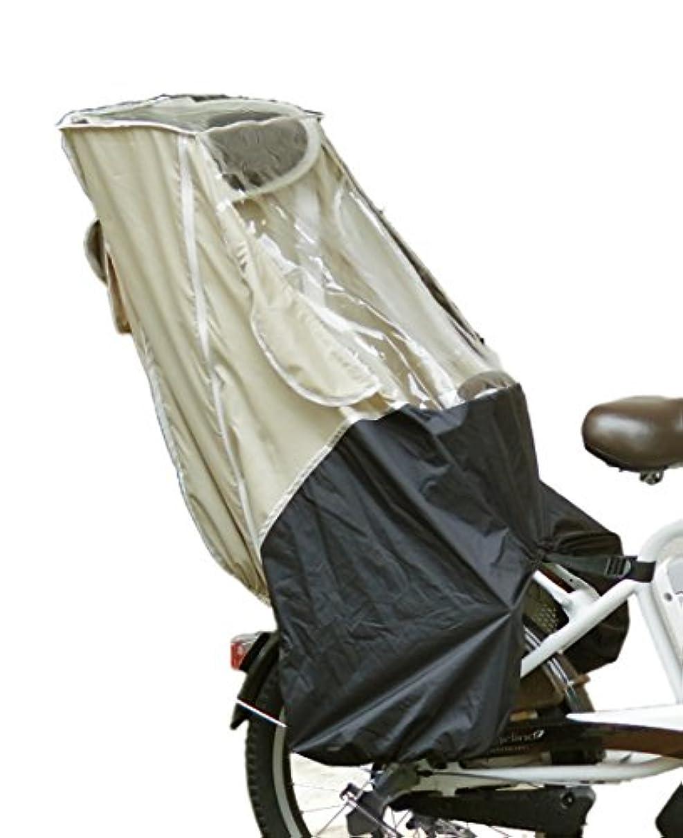 霧破裂豚[レイコム]reicom 後ろ用オリジナル 子供乗せ自転車チャイルドシート レインカバー