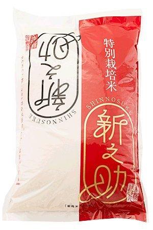 新潟県内一番出荷【精米】 新潟県産 新之助 平成29年産 特別栽培米