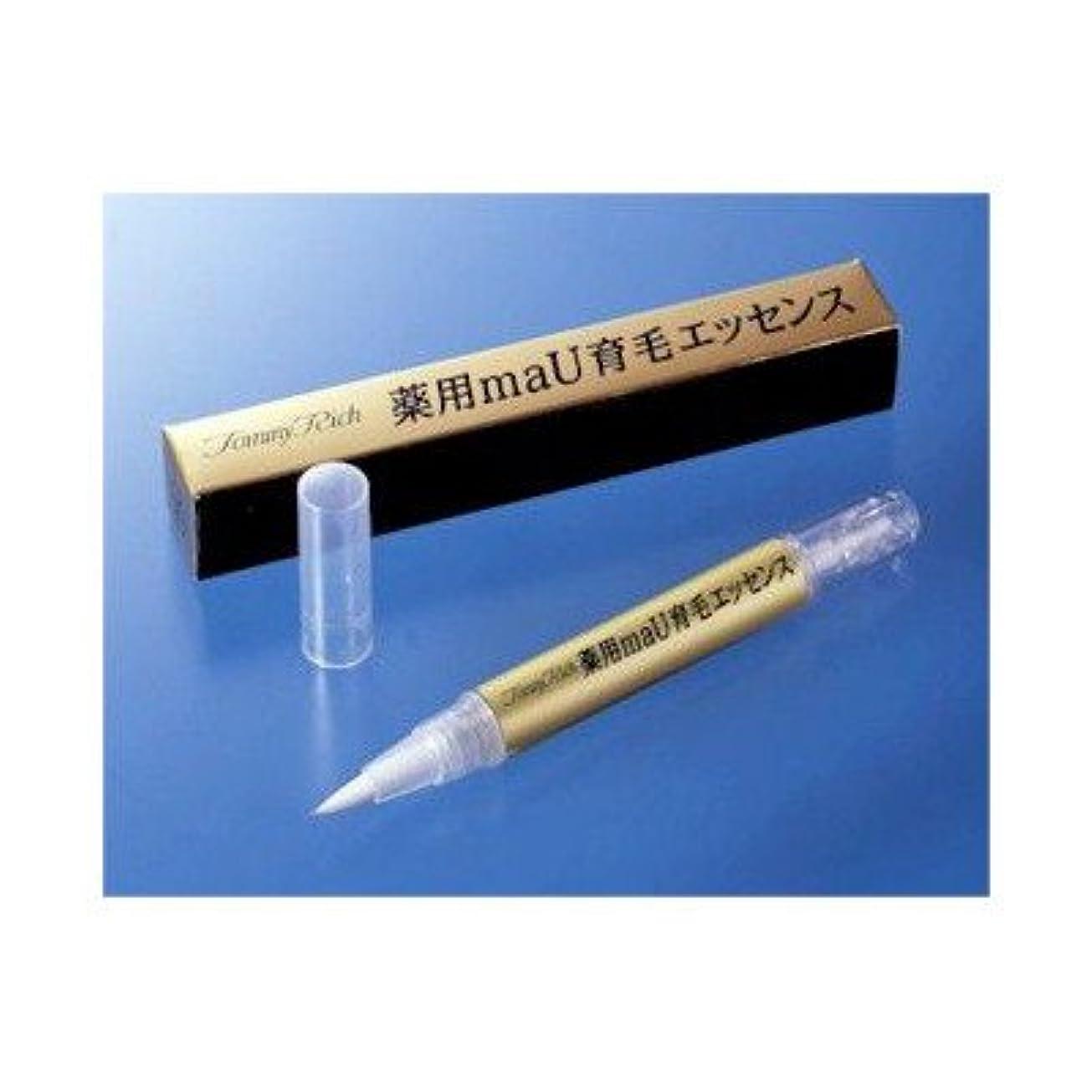 マオリひそかにキュービックトミーリッチ薬用maU育毛エッセンス(医薬部外品)2本セット