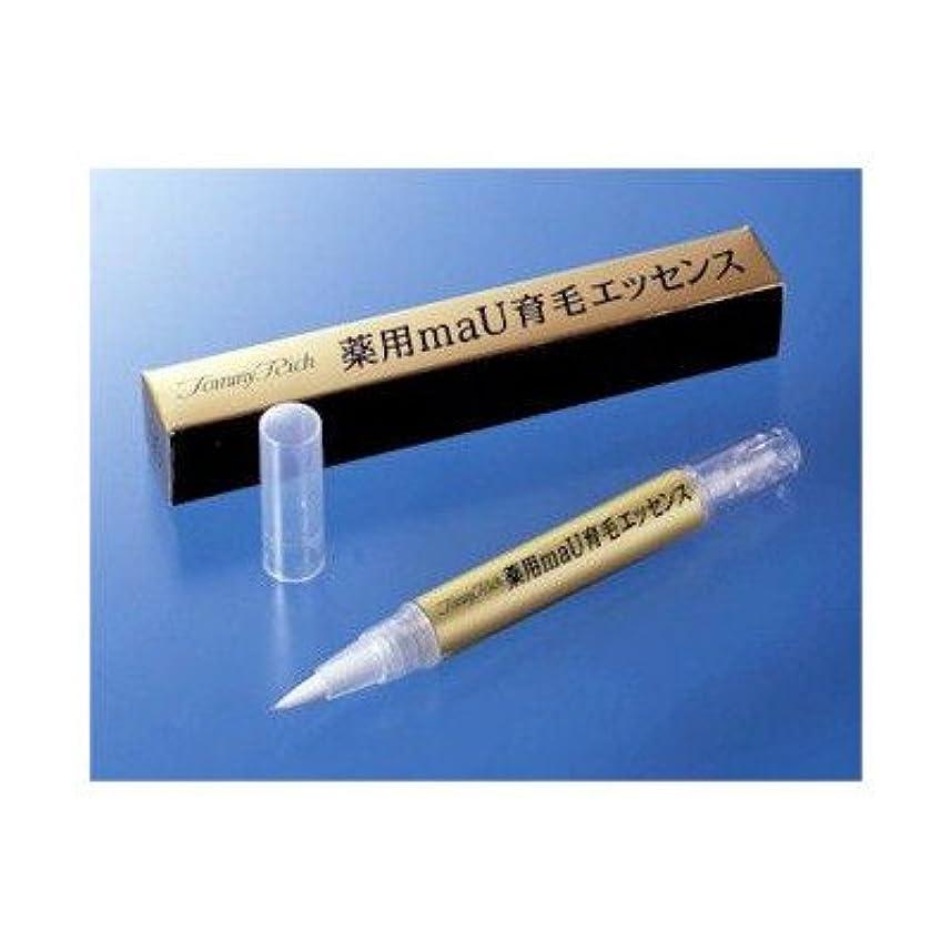 刺す逆に気付くトミーリッチ薬用maU育毛エッセンス(医薬部外品)2個セット