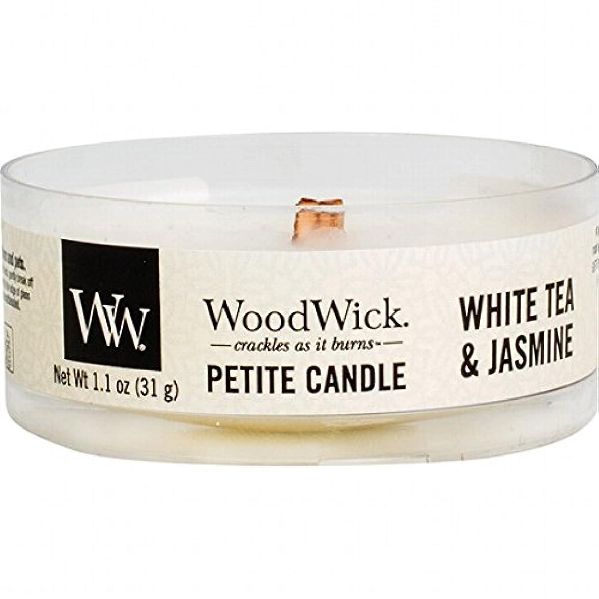 ホット周辺浸透するウッドウィック( WoodWick ) プチキャンドル 「 ホワイトティー&ジャスミン 」