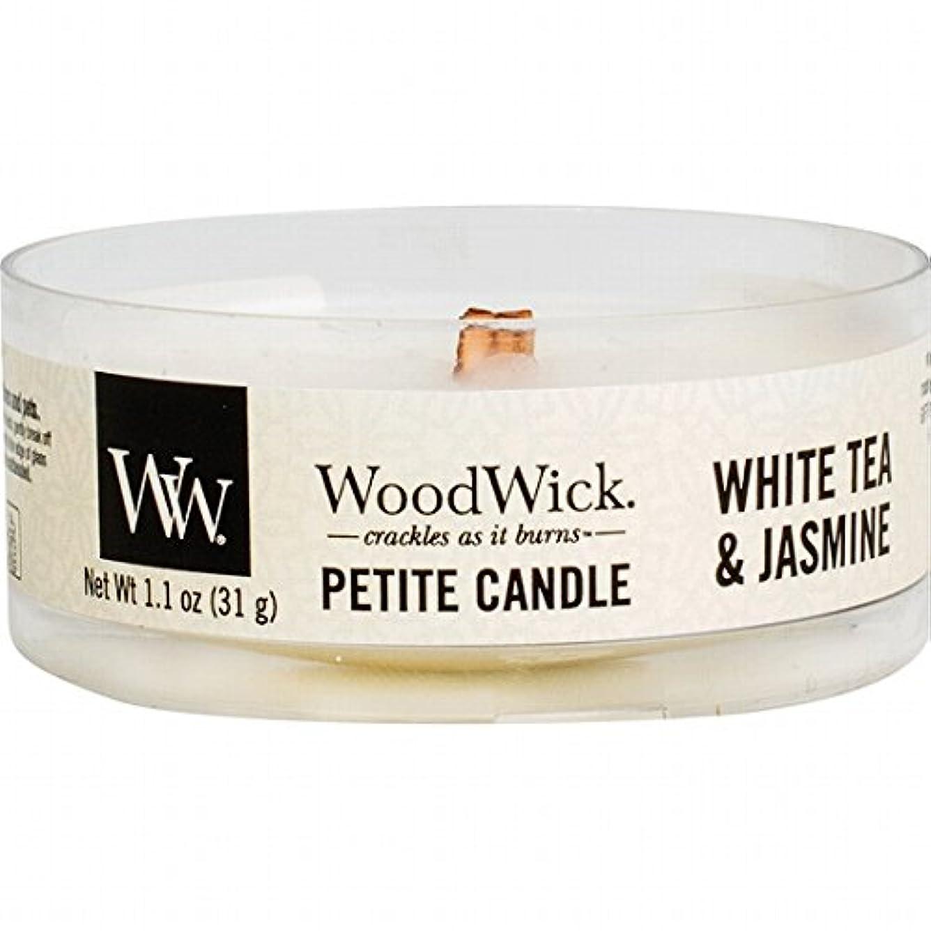 最小デコードする動かすウッドウィック( WoodWick ) プチキャンドル 「 ホワイトティー&ジャスミン 」